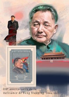 Post stamp Guinea GU 14603 b anniversary of Deng Xiaoping Global Economy, Revolutionaries, Empire, Stamps, Anniversary, History, Movie Posters, Seals, Historia