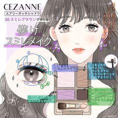 meecoさん(@meecosme) • Instagram写真と動画 Japanese Makeup, Japanese Beauty, Body Makeup, Skin Makeup, Asian Makeup Looks, Anime Makeup, Korean Make Up, Beauty Studio, Makeup Forever