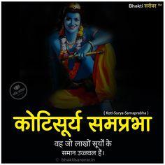 हरे कृष्ण कृष्ण कृष्ण हरे हरे, हरे राम हरे राम राम राम हरे हरे 👏 #HareKrishna #Krishna #LordKrishna #Pandhari #Pandharinath #Pandharpur #Krishna #barsana #nandgaon #premmandir #krishnamantra #Geeta #bhagwat #krishna #krishnamantra #mantra #mantratips #vedicmantra #gopal #mahabharat #mahabharata #lord #BhaktiSarovar