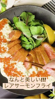 Salmon Recipes, Asian Recipes, Comida Diy, Good Food, Yummy Food, Tiny Food, Cafe Food, Food Dishes, Food Videos