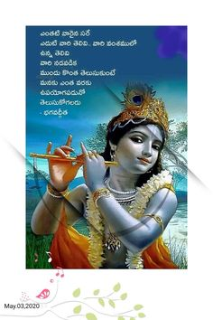 Bhagavad Gita, Ganesh, Telugu, Pandora, Movies, Movie Posters, Art, Art Background, Films