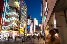 Kisses from #Akihabara - #Tokyo , Akihabara Electronic City