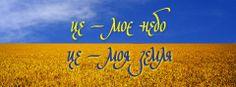 Sergii Gorbachov Дякую Генадій Заречнюк за можливість використання шрифту Ukrainian Barokko, який він створив. http://typo.2d.lviv.ua/shrifti/ukrainian-barokko.html