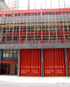Hong Kong - Kong Wan Fire Station