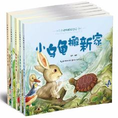 5 books/set ,Chinese Bedtime Stories for Kids x Mandarin Story Book for Learning Pin Yin Mandarin Language, Bedtime Stories, Stories For Kids, Decorative Boxes, Pin, Website, Learning, Books, Chinese
