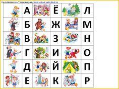 зашифрованный алфавит