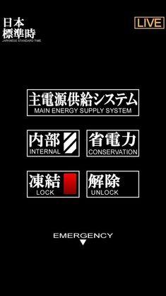 エヴァンゲリオン | iPhone SEの壁紙がダウンロードし放題 Neon Genesis Evangelion, Graphic Design Posters, Graphic Design Illustration, Spaceship Design, Design Logo, Shirt Print Design, Character Wallpaper, Interface Design, Design Reference