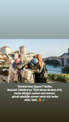 Islamic Prayer, Islamic Art, Life Skills, Life Lessons, Life Lesson Quotes, Allah Islam, Hacks Videos, Wasting Time, My World