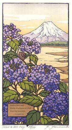 Snail and Mt. Fuji by Yoshiko Yamamoto Arts And Crafts Movement, Japanese Prints, Japanese Art, Woodcut Art, Architecture Art Design, Japanese Painting, Asian Art, Art Lessons, Printmaking