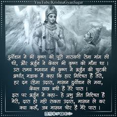 Krishna Quotes In Hindi, Hindu Quotes, Radha Krishna Love Quotes, Sanskrit Quotes, Vedic Mantras, Sanskrit Words, Real Life Quotes, Reality Quotes, Mahabharata Quotes