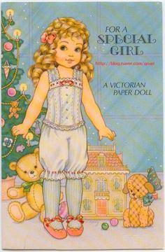 종이인형 (special girl) : 네이버 블로그