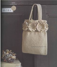 """New Cheap Bags. The location where building and construction meets style, beaded crochet is the act of using beads to decorate crocheted products. """"Crochet"""" is derived fro Crochet Round, Love Crochet, Bead Crochet, Irish Crochet, Crochet Lace, Crochet Handbags, Crochet Purses, Pouch Pattern, Crochet Flower Patterns"""
