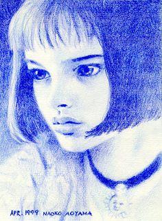 1999 Matilda illustration by Naoko Aoyama