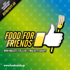 Διαγωνισμός του Buybuycity.gr με δώρο ένα δείπνο για 2 άτομα
