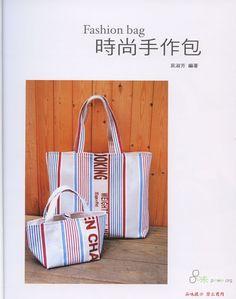Fashion Bag Book Designer