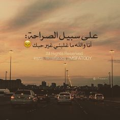 All Rights Reserved insta: @msfatooy  | MSFATOOY