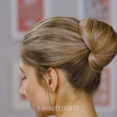 Diy hairstyle in 25 second