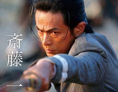 Saito Hajime | 映画『るろうに剣心 京都大火編/伝説の最期編』公式サイト