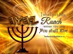 I will put My Ruach in you and you will live. I will place you in your own land. Then you will know that I, Adonai, have spoken and that I have done it. It is a declaration of Adonai . Hebrew Bible, Learn Hebrew, Hebrew Words, Scripture Verses, Bible Scriptures, Bible Quotes, Spirit Of Truth, Holy Spirit, Messianic Judaism