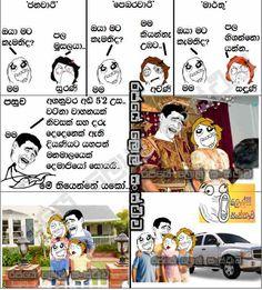 Jokes Photos, Best Funny Jokes, Emoticon, Funny Images, Sri Lanka, Comedy, Lol, Memes, Quotes