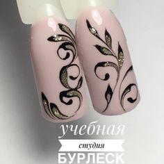 Немного вдохновения на ночь ☺ Glam Nails, Cool Nail Designs, Color Patterns, Design Art, Step By Step Painting, Hair Beauty, Arabesque, Nail Design, Designed Nails