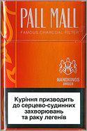 Buy now Pall Mall Nanokings Blue(mini) Nanokings(mini) Box for cheap price. Fast and Discreet Delivery! Cigarette Coupons Free Printable, Free Printable Coupons, Free Coupons, Newport Cigarettes, Pall Mall, Hair Loss Women, Amber, Mini, Smoke