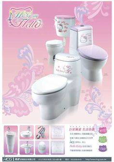 Hello Kitty bathroom!!!  OMG! they make hello kitty toilets!!!!