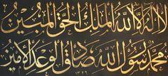 Persian Calligraphy, Arabic Art, Caligraphy, Types Of Art, Masters, Islam, Art Types