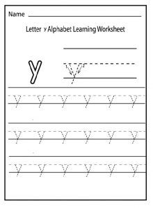 82 letter grade lowercase letter y worksheet free printable preschool 20306