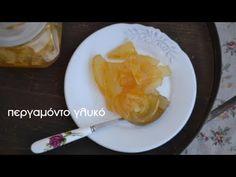 Περγαμόντο γλυκό του κουταλιού (video) - cretangastronomy.gr Nutella, Pineapple, Cooking Recipes, Vegetarian, Cheese, Fruit, Food, Recipes, Pinecone