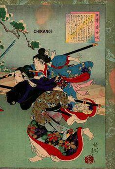 female samurai fighting barefoot