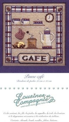 Gallery.ru / caffé -savinkina