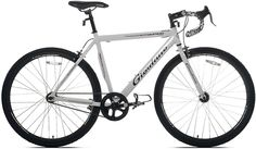 Looking to buy Giordano Rapido Single Speed Road Bike? Click on this link for our in-depth Giordano Rapido Single Speed Road Bike review now!