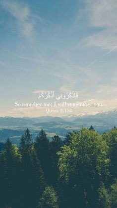 Ideas For Wallpaper Iphone Quotes Inspiration Islam Islamic Wallpaper Iphone, Quran Wallpaper, Islamic Quotes Wallpaper, Hadith Quotes, Allah Quotes, Muslim Quotes, Arabic Quotes, Beautiful Quran Quotes, Quran Quotes Inspirational