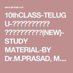 10thCLASS-TELUGU-విద్యార్థి విజయసోపానం(NEW)-STUDY MATERIAL-BY Dr.M.PRASAD, M.A.,M.Phil,P.hd, YADIKI, ANANTHAPURAM(DT) - Leading website for AP and Telangana Teachers lesson plans, students projects Teaching Learning Materials