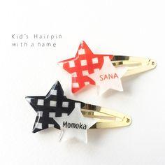 ハンドメイドマーケット+minne(ミンネ) +チェック柄+星の名前入りヘアピン/ヘアゴム