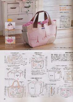 가방  예쁜가방