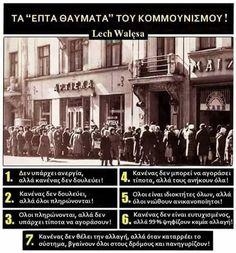 Whisky Tango, Great Words, Greece, Jokes, History, Life, Random Stuff, Arch, Greece Country