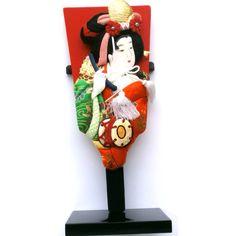 Hagoita https://www.etsy.com/listing/208474780/vintage-japanese-wooden-paddle-woman