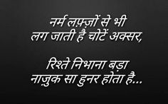 380 Best quotes images in 2019 | Hindi quotes, Quotes, Hindi