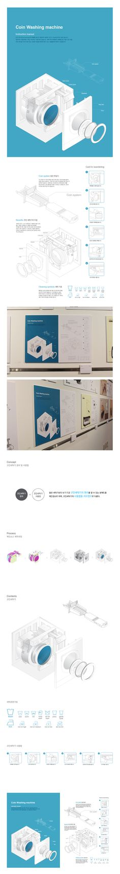 INFORMATION DESIGN_Instruction manual on Behance