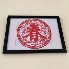 Chinese New Year 春 Papercut Paperart   Follow us on      Facebook : Cj.paperart  Instagram : cj.paperart
