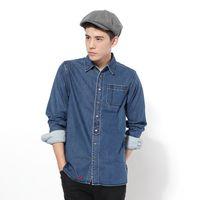 【9折優惠↘】EDWIN 率性牛仔襯衫-男款 酵洗藍