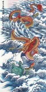 Chinese Dragon Painting,50cm x 100cm,4739013-x
