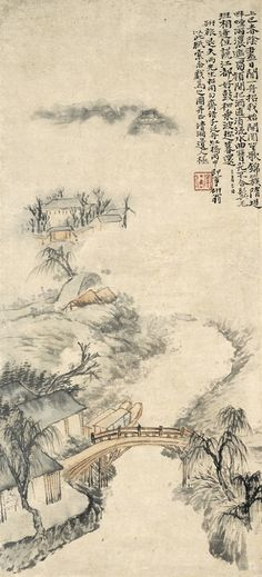 Shitao (1642~1707), Qing Dynasty (1644~1911)