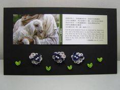 3 little lambs - on card