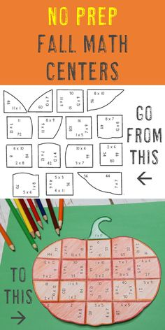 These Multiplication Pumpkin Puzzles are great for fall math centers, review, early and fast finishers, activities, games, GATE, Thanksgiving, Halloween, & critical thinking skills. Plus they now include a NO PREP option - just print and go. With this fun game format your kids will stay engaged while practicing necessary skills! Use them in your third, fourth, or fifth grade classroom! {3rd, 4th, 5th graders, for kids, basic math fact practice, autumn, homeschool, home school}