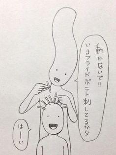 落書き pic.twitter.com/foR2AEuPrw