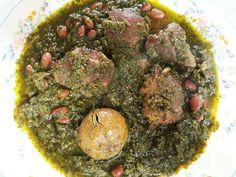 Ghorme Sabzi (Persian Herb Stew) – The Persian Pot Iranian Cuisine, Iranian Food, Middle East Food, Middle Eastern Recipes, New Recipes, Healthy Recipes, Armenian Recipes, Fresh Herbs, Food Presentation
