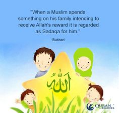 """""""When a Muslim spends something on his family intending to receive Allah's reward it is regarded as Sadaqa for him. Peace Meaning, Parol, Hadith, Alhamdulillah, Beautiful Names Of Allah, Islamic Cartoon, Islamic Information, All About Islam, Cartoon Quotes"""